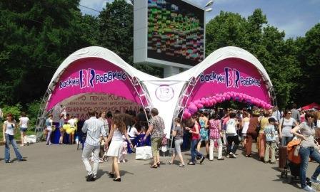 Фестиваль мороженого в сокольниках 2013