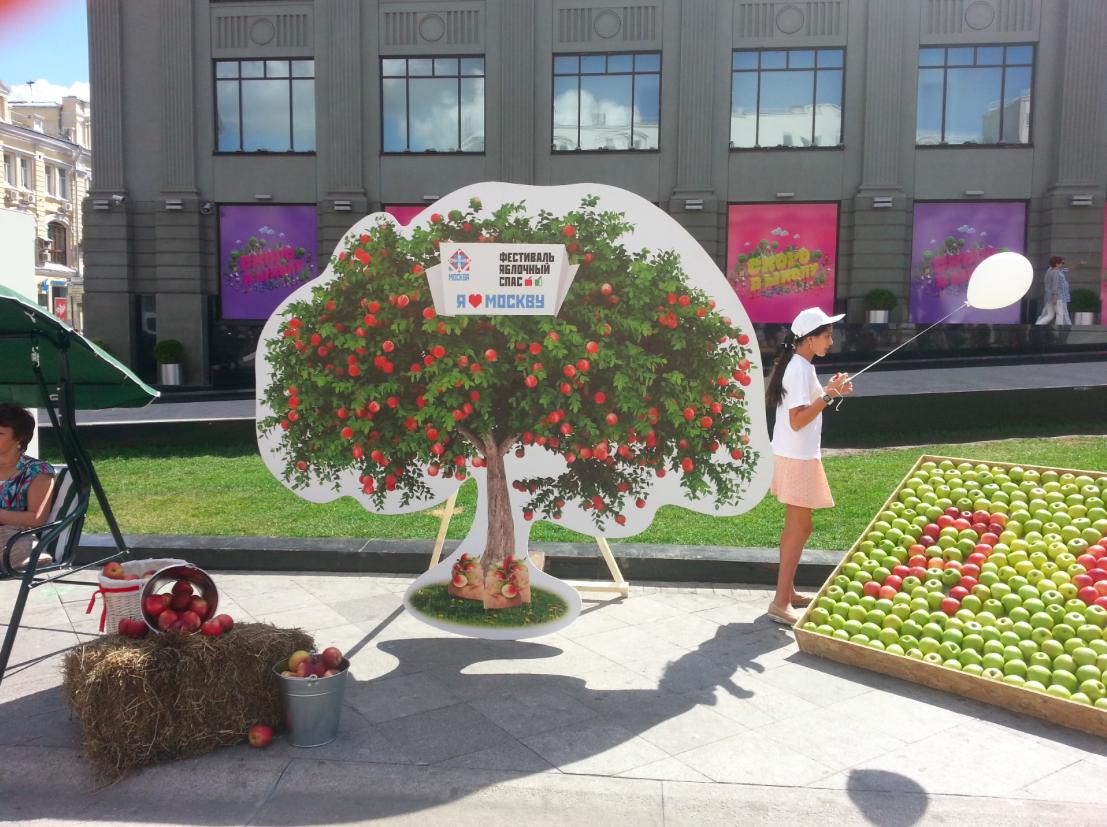 яблочный спас 2013