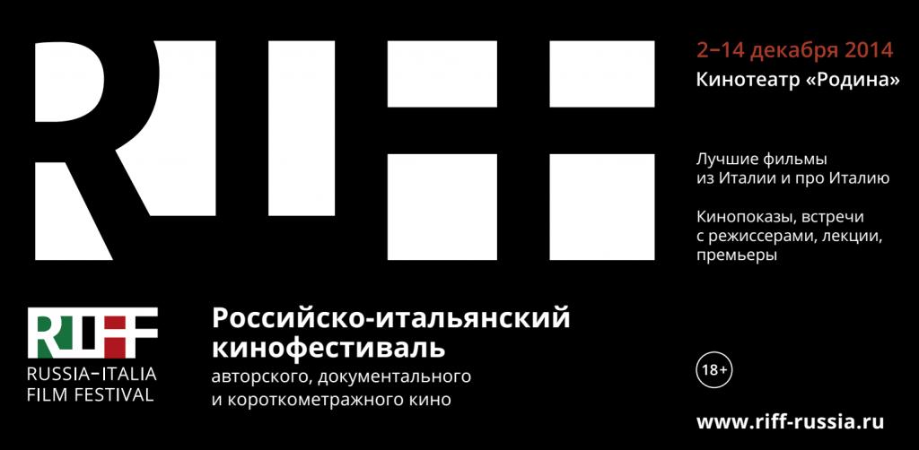 kinofestival