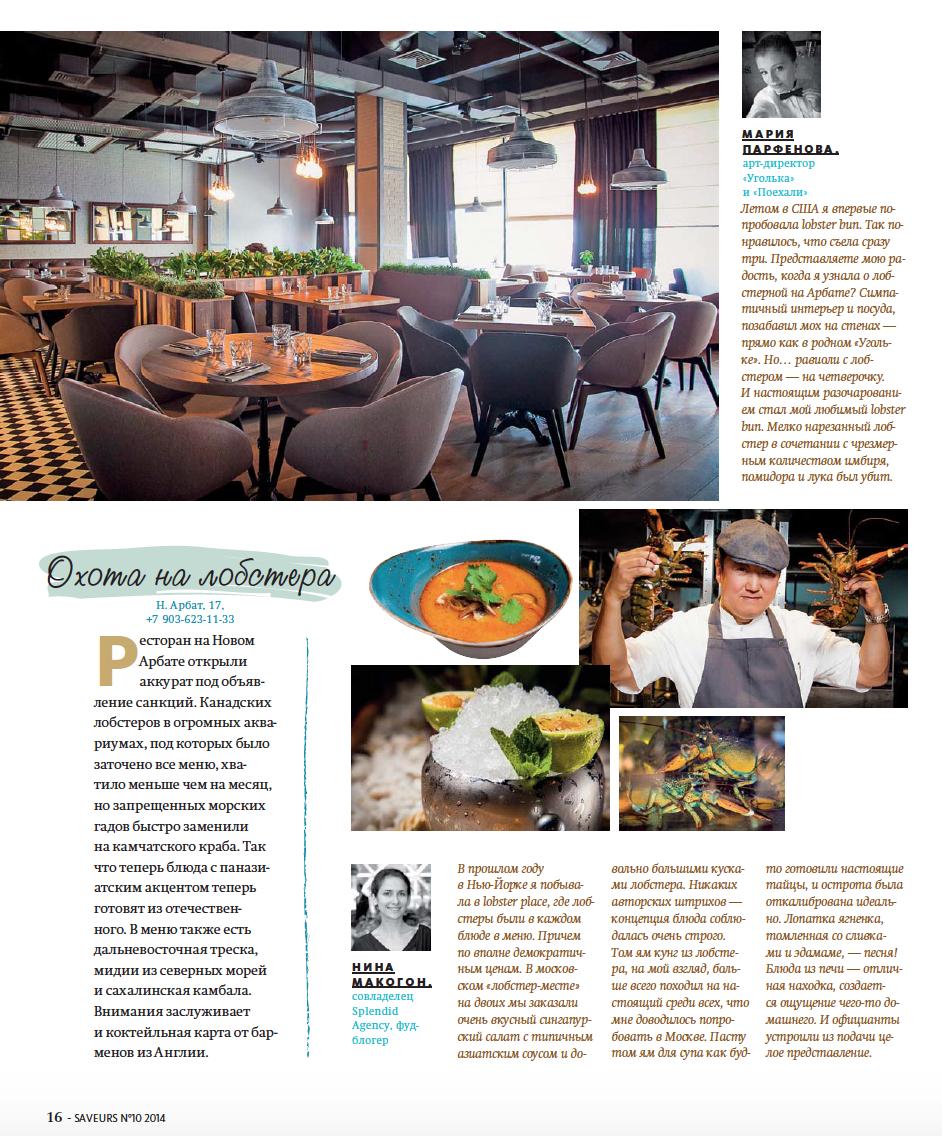 press5-foodika.ru