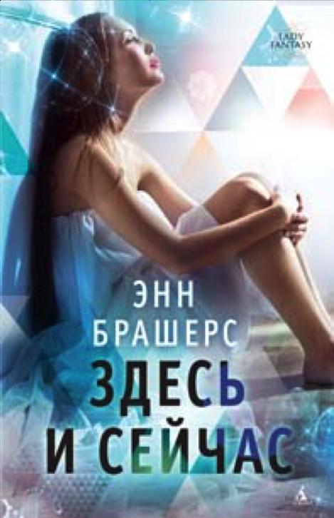 ann-book