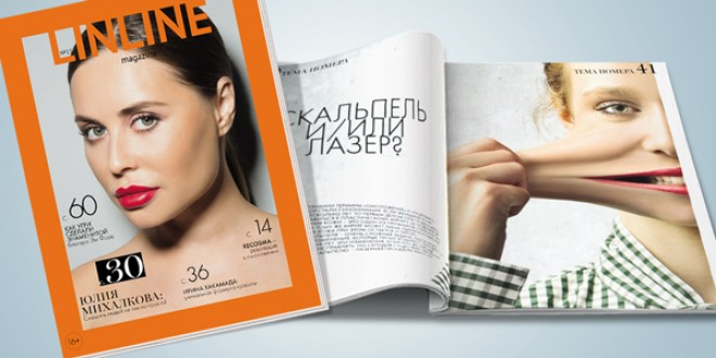 magazine_600x300-2