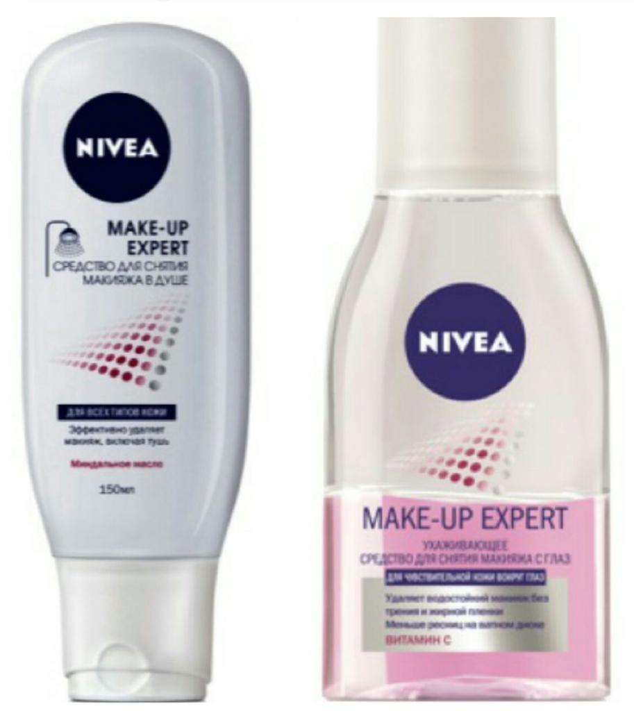 NIVEA MAKE UP EXPERT