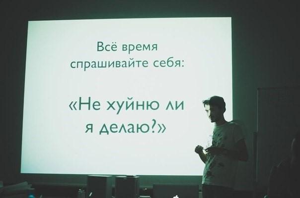 razoryan