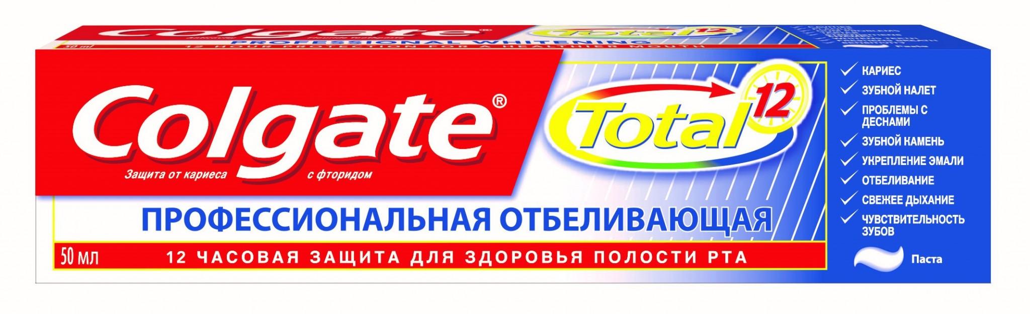 ulybka1