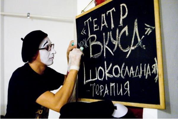 """Спектакль-признание """"Времена"""" от Театра Вкуса"""