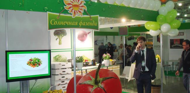 """Октябрь. Выставка """"ПИР""""  в Крокус Экспо"""