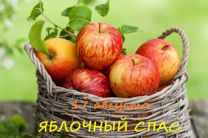 КАК ЭТО БЫЛО - Фестиваль Яблочный спас в Тропарево и на Кузнецком мосту