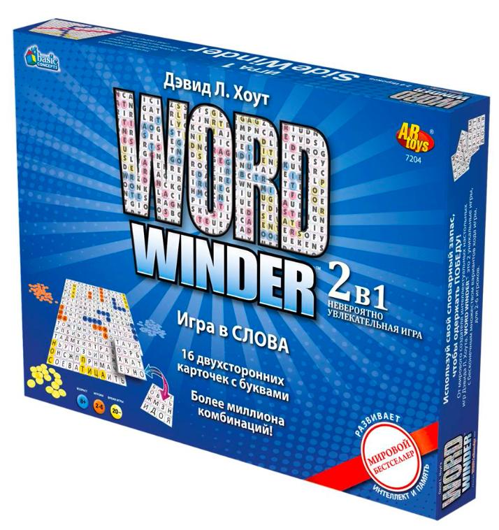 Word winder - интелектуальная игра для всей семьи