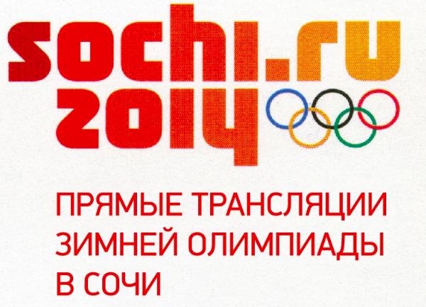 Олимпийские игры в ресторанах Москвы