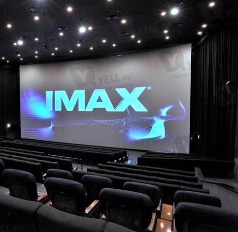 Что такое IMAX?
