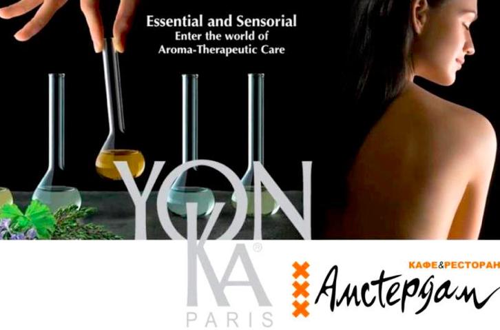 Презентация новой косметической марки Yon-ka в салоне красоты Amsterdam