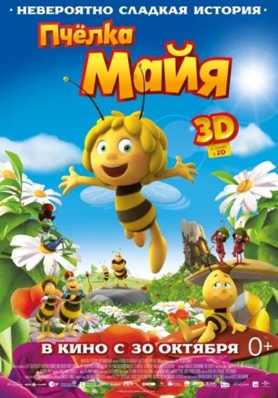 Анонс – мультфильм «Пчелка Майя»