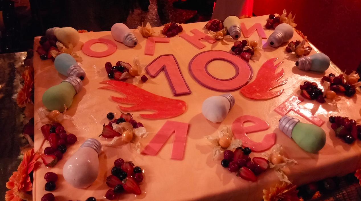 Ресторану «Огни» 10 лет
