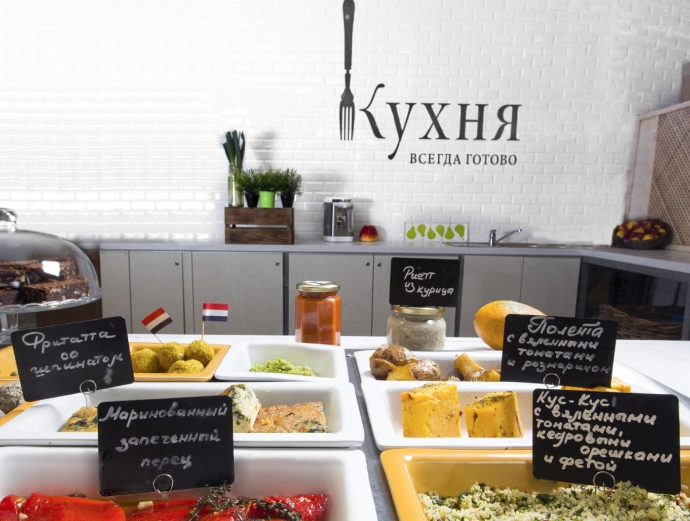 Новая гастрономическая кулинария на Даниловском рынке - Кухня. Все готово