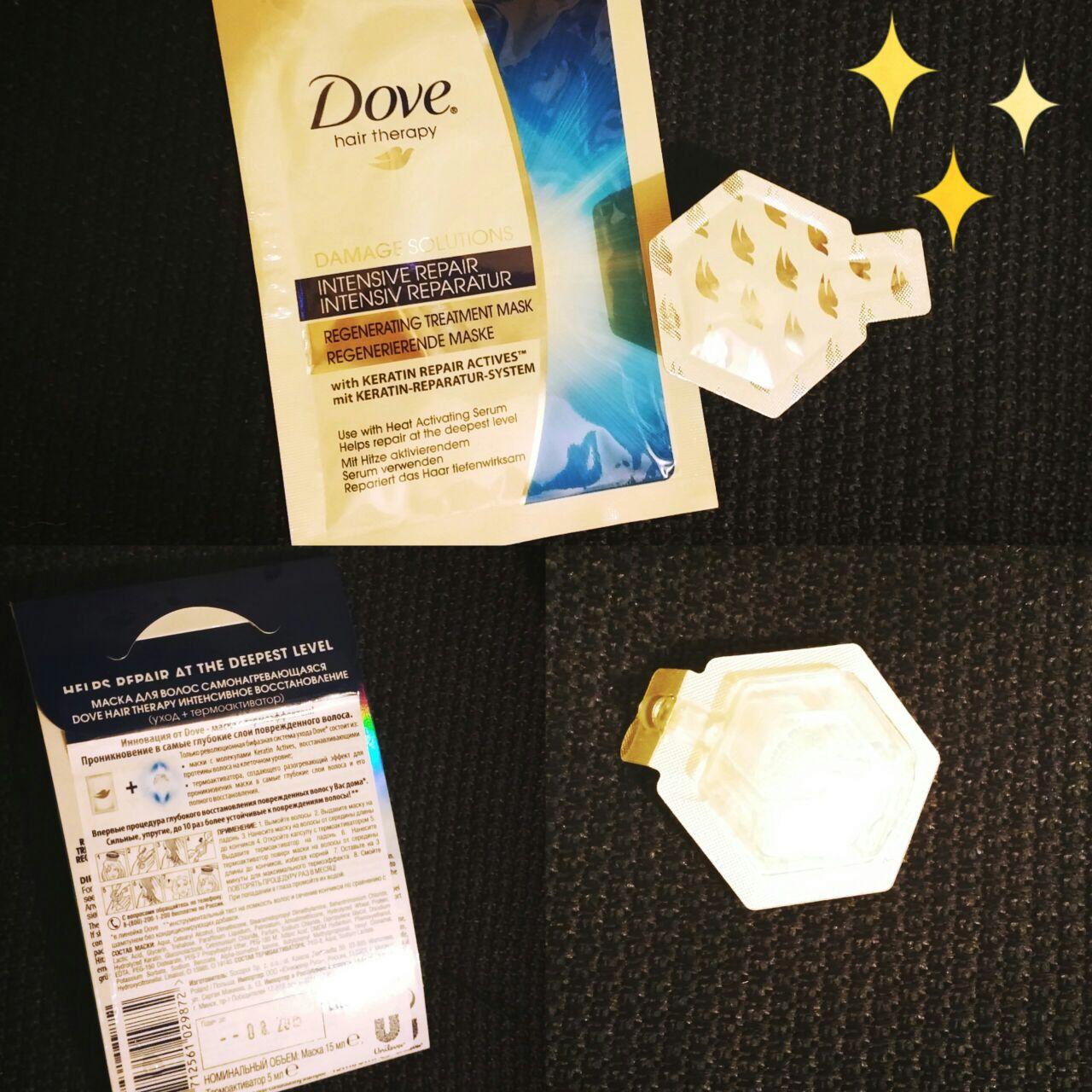Самонагревающаяся маска Dove