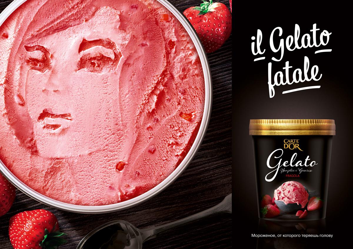Вкус жизни: мороженое Carte D'Or Gelato в России
