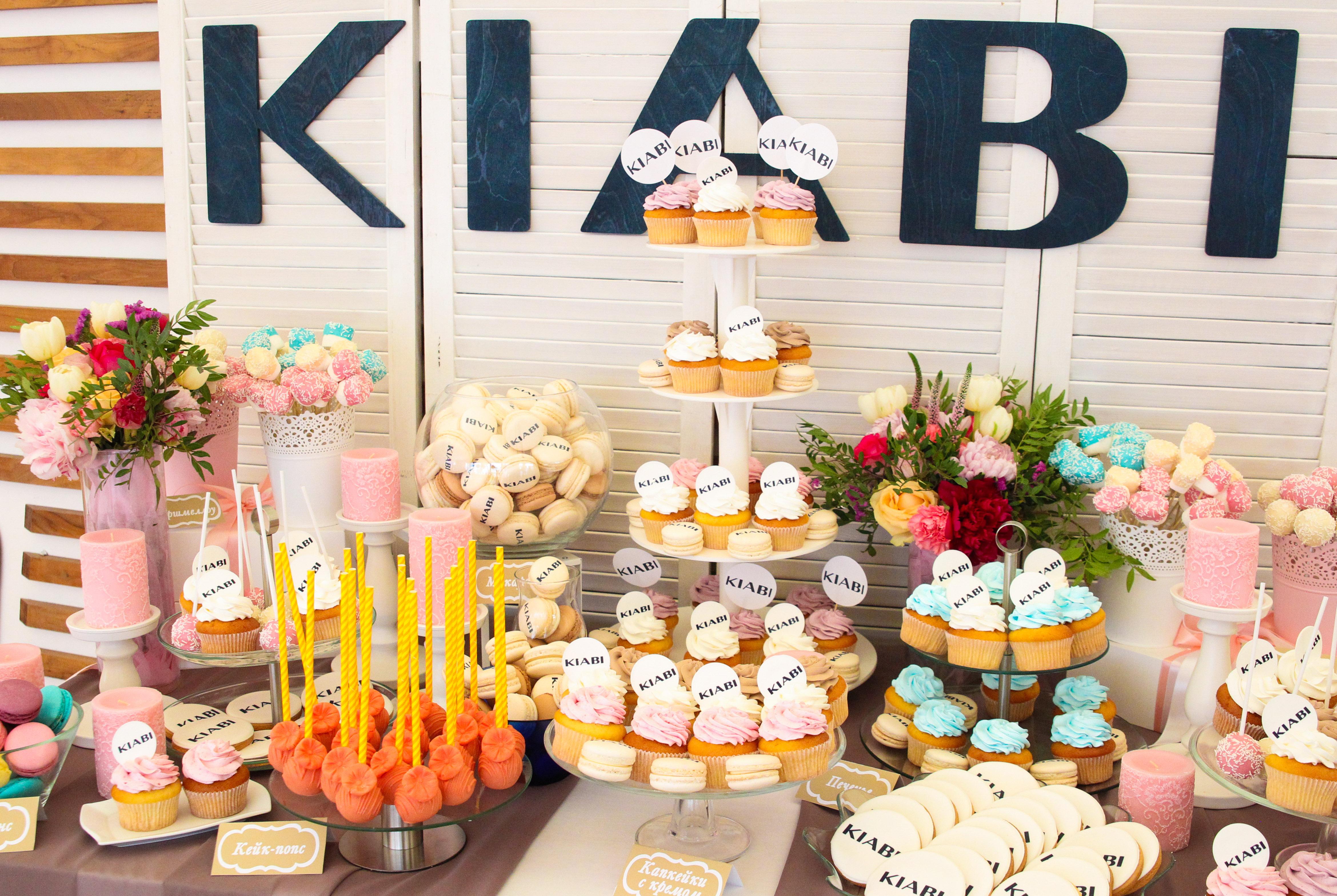 KIABI раскрашивает жизнь: пресс-вечеринка во французском стиле