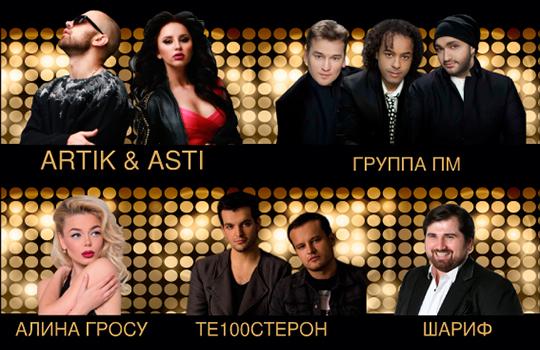 11.08 Artik & Asti / Группа ПМ / Те100стерон / Алина Гросу / Шариф на летней веранде Shakti Terrace