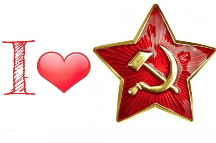 Красота: советское прошлое