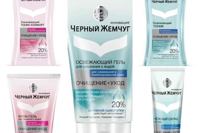 Очищение – первый шаг эффективного ухода за кожей