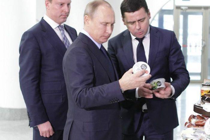 Органика в руках президента
