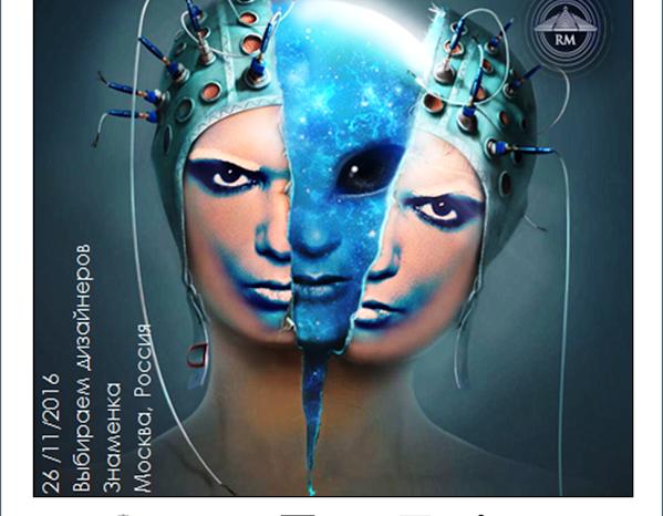 GильдиЯ при поддержке Fashion TV представляет международный интернациональный проект RM