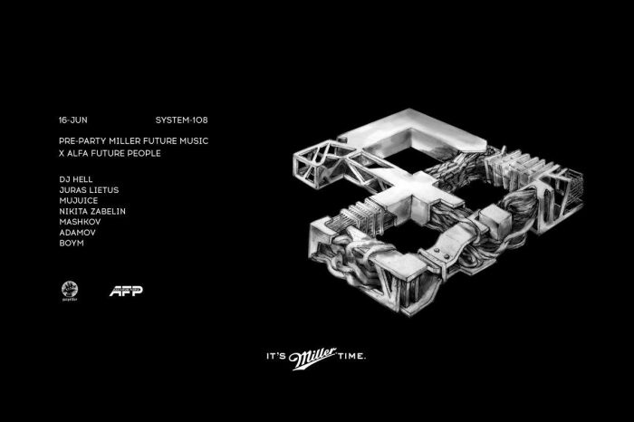 SYSTEM108: PRE-PARTY MILLER FUTURE MUSIC X AFP