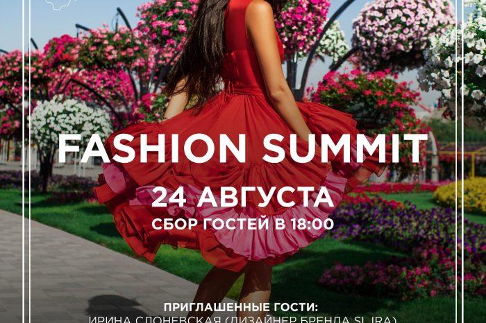 24 августа вся Москва собирается на закрытие летнего сезона в «Кому ЖИТЬ ХОРОШО»!