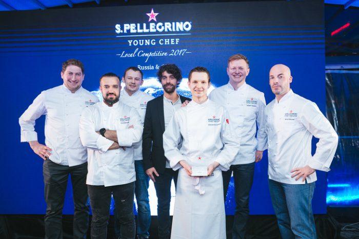 Победителем регионального полуфинала конкурса  S.Pellegrino Young Chef 2018 стал шеф-повар из Казани