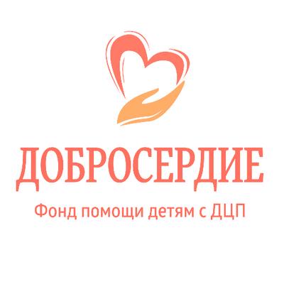 БФ Добросердие: Благотворительный кулинарный мастер-класс «Bellissima» с шеф-поваром Артемом Мартиросовым
