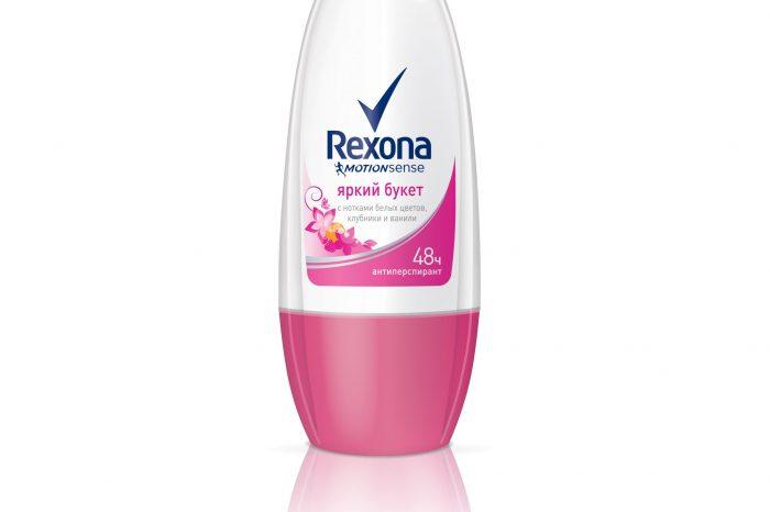 Rexona дарит новый «Яркий букет» в удобном формате ролика