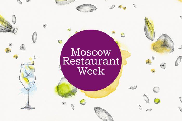 Moscow Restaurant Week 4.0