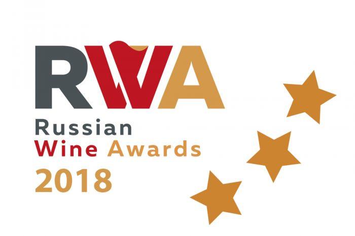 Вторая независимая всероссийская премия винных карт Russian Wine  Awards. Начало приема заявок