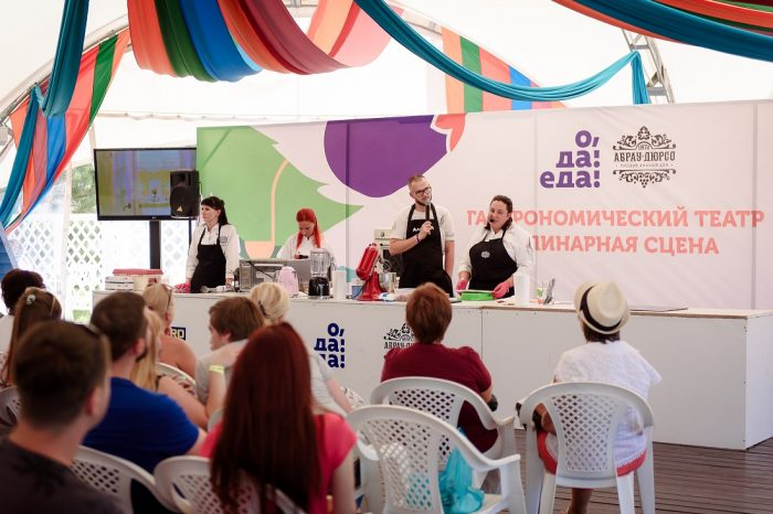 В Абрау-Дюрсо состоится третий эногастрономический фестиваль «О, да! Еда!»