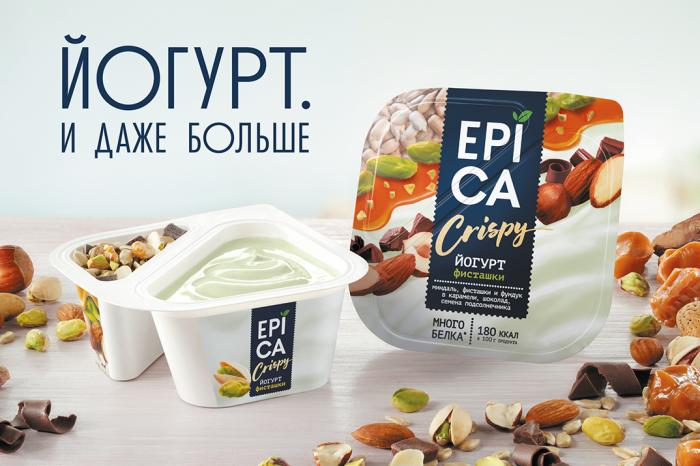 Встречайте эпически вкусный йогурт EPICA Crispy