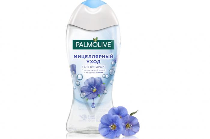 Palmolive запускает #МарафонГармонии: Раскрой свою красоту
