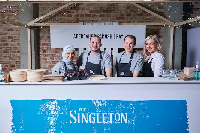Гастрономические сеты The Singleton REUNION