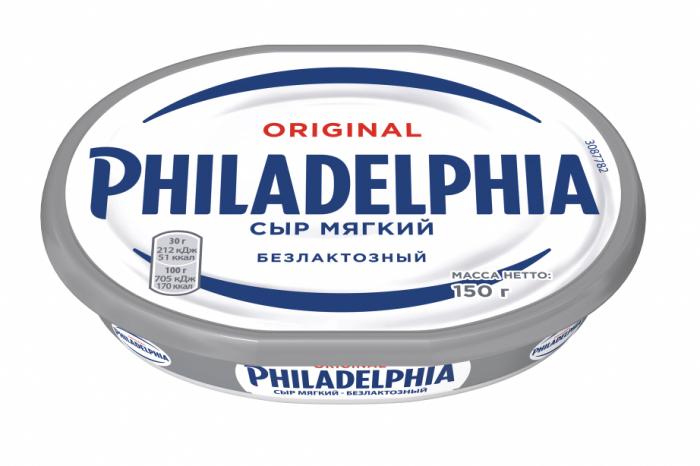 Компания «Гурман продукт» объявляет о старте продаж в России мягкого сливочного сыра «PHILADELPHIA»