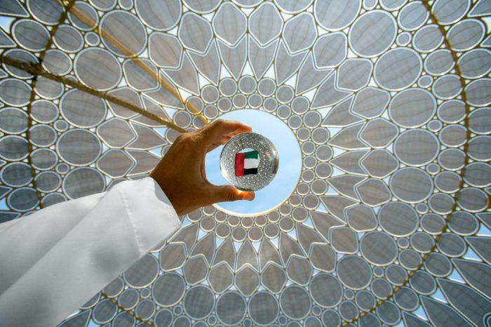 Expo 2020: Дубай - новая гастрономическая столица мира